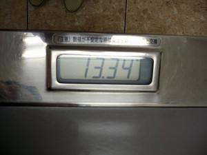 120515taiju